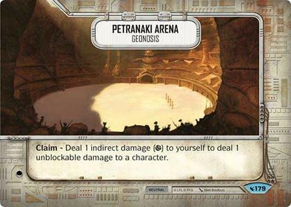 Arena Petranaki